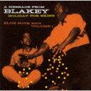 アート・ブレイキー(ds、chant) / ホリデイ・フォー・スキンズ Vol.1(限定盤) [CD]