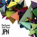 Perfume 3rd Tour JPN(通常盤) DVD