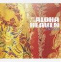 [CD] (オムニバス) アロハ・ヘヴン〜ルアナ