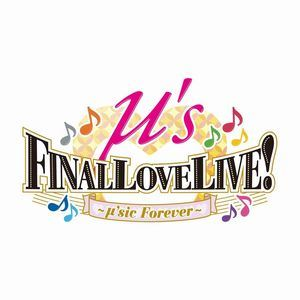 [DVD] ラブライブ!μ's Final LoveLive! 〜μ'sic Forever♪♪♪♪♪♪♪♪♪〜 DVD Day1
