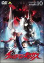 [DVD] ウルトラマンネクサス Volume 10