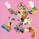 KANA-BOON / KBB vol.1(通常盤) [CD...