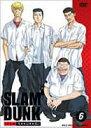 [DVD] SLAM DUNK〜スラムダンク VOL.6