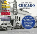 Gospel - 輸入盤 VARIOUS / DOWN HOME BLUES: CHICAGO FINE BOOGIE [5CD]