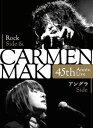 [DVD] カルメン・マキ/CARMEN MAKI 45th Anniv. Live ?Rock S