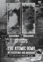 """詳しい納期他、ご注文時はお支払・送料・返品のページをご確認ください発売日2010/8/20THE EFFECTS OF THE ATOMIC BOMB ON HIROSHIMA AND NAGASAKI 広島・長崎における原子爆弾の影響 [完全版] ジャンル 趣味・教養その他 監督 出演 1946年に完成しながらもアメリカによって没収され、内容が機密に触れるという理由からアメリカ国内での公開もされることなく空軍基地に保管されていた""""幻の原爆映画""""が、65年の歳月を経て誕生。完成当時の状態のまま鑑賞できる作品。 種別 DVD JAN 4941125600019 収録時間 164分 カラー モノクロ 組枚数 1 製作年 1946 製作国 日本 字幕 日本語 音声 英語(モノラル) 販売元 クエスト登録日2010/07/26"""
