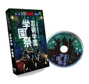 [DVD] ミュージカル 忍たま乱太郎 忍術学園 学園祭