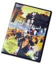 [DVD] ヤンキー母校に帰る