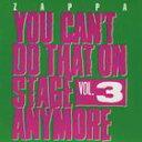 輸入盤 FRANK ZAPPA / YOU CAN'T DO THAT ON STAGE ANYMORE VOL. 3 (REISSUE) [2CD]