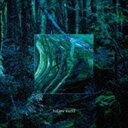 [CD] ぼくのりりっくのぼうよみ/hollow world