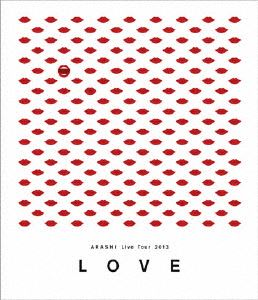 "[Blu-ray] 嵐/ARASHI Live Tour 2013""LOVE"""