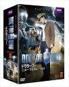 [DVD] ドクター・フー ニュー・ジェネレーション DVD-BOX 2