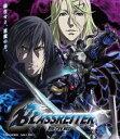 [Blu-ray] ブラスレイター Blu-ray BOX