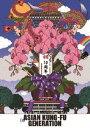 [DVD] ASIAN KUNG-FU GENERATION/映像作品集10巻 デビュー10周年記念