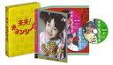 [DVD] 来来! キョンシーズDVD-BOX