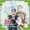 (ドラマCD) アンジェリークエトワール GREEN [CD]