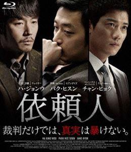 [Blu-ray] 依頼人...:guruguru-ds:10410193