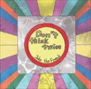 新音乐民歌 - [CD] Jake The Freak/Don't think twice