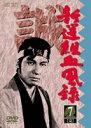 [DVD] 新選組血風録 VOL.7
