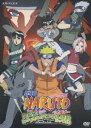 [DVD] 劇場版 NARUTO-ナルト- 大興奮!みかづき島のアニマル騒動だってばよ