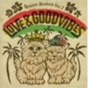 (オムニバス) REGGAE ROCKERS Vol.1 LOVE&GOOD VIBES [CD]