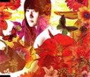 SONOROUS/葉月絵理乃 / オリジナルビデオアニメーション ARIA The OVA~ARIETTA~ OP/EDテーマ 七色の空を/明日、夕暮れまで [CD]