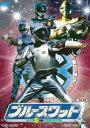 ブルースワット VOL.5 [DVD]