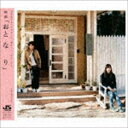 [CD] 安川午朗(音楽)/おと な り original soundtrack
