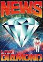 DVD NEWS LIVE DIAMOND(通常仕様)