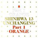 [CD]SHINHWA シンファ(神話)/13TH ALBUM : UNCHANGING PART 1 - ORANGE (LTD)【輸入盤】