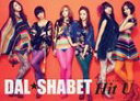 搖滾樂 - 輸入盤 DAL SHABET / 4TH MINI ALBUM : HIT U [CD]