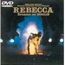 [DVD] レベッカ/Dreams on 1990119