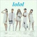 lol / lolol(MUSIC VIDEO盤/CD+DVD) [CD]