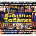 [CD] ラス・バイラディータス・マス・トネーラス