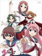 [Blu-ray] 咲-Saki- 全国編 七 初回数量限定特装版