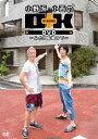 [DVD] 小野坂・小西のO+K DVD 〜ふたり屋根の下〜
