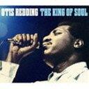 R & B, Disco Music - [CD] オーティス・レディング/ザ・キング・オブ・ソウル