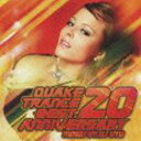 歐洲電子音樂 - DJ UTO(MIX) / QUAKE TRANCE BEST.20 ANNIVERSARY MIXED BY DJ UTO [CD]