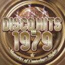 [CD] ディスコ・ヒッツ・イン1979〜メモリーズ・オブ・カンタベリー・ナイツ