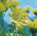 詳しい納期他、ご注文時はお支払・送料・返品のページをご確認ください発売日2005/9/2JAZZIDA GRANDE / CUORECUORE ジャンル 邦楽クラブ/テクノ 関連キーワード JAZZIDA GRANDELASTRUM distribution/Star Fruits Records:ode music※こちらの商品はインディーズ盤のため、在庫確認にお時間を頂く場合がございます。 種別 CD JAN 4519552102064 組枚数 1 製作年 2005 販売元 インディーズメーカー登録日2007/12/25