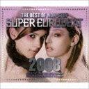 歐洲電子音樂 - (オムニバス) ザ・ベスト・オブ・ノンストップ スーパーユーロビート 2008 [CD]