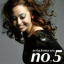 Other - [CD] arvin homa aya/no.5