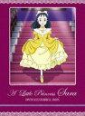 [DVD] 小公女(プリンセス)セーラ DVDメモリアルボックス