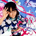 [CD] 桃井はるこ/純愛マリオネット(TYPE-