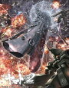 宇宙戦艦ヤマト2202 愛の戦士たち 4 [Blu-ray]...