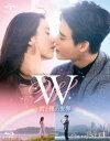 [Blu-ray] W -君と僕の世界- Blu-ray SET1