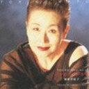 其它 - [CD] 加藤登紀子/TOKIKO BALLAD I〜バラ色のハンカチ