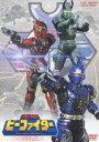 [DVD] 重甲ビーファイター VOL.1