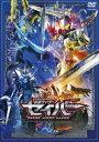 仮面ライダーセイバー VOL.2 [DVD]