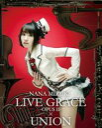 [Blu-ray] 水樹奈々/NANA MIZUKI LIVE GRACE -OPUSII-×UNION
